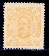 ! ! Congo - 1894 D. Carlos 5 R - Af. 02 - MH - Congo Portugais