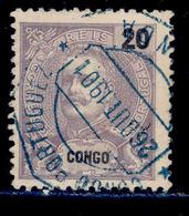 ! ! Congo - 1898 D. Carlos 20 R - Af. 18 - Used - Congo Portugais