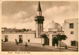 43100212 Tripolis Libyen Moschea Di Via Lazio - Libye