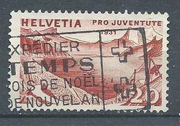 Suisse YT N°252 Pro Juventute 1931 Lac Léman Et Dents Du Midi Oblitéré ° - Used Stamps