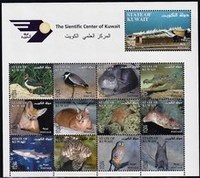 2002 Kuwait Scientific Center: Tiger Shark, Red Lion Fish, Cuttlefish, Sea Star, Birds, Mammals MS (** / MNH / UMM) - Marine Life