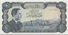 JORDAN P. 16a 10 D 1965 UNC - Giordania