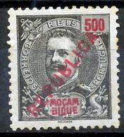 """!■■■■■ds■■ Mozambique 1917 AF#199* Local """"republica"""" 500 Réis (x1059) - Mozambique"""