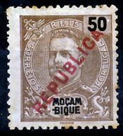 """!■■■■■ds■■ Mozambique 1917 AF#192(*) Local """"REPUBLICA"""" 50 Réis (x1058) - Mozambique"""