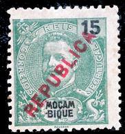 """!■■■■■ds■■ Mozambique 1917 AF#190* Local """"republica"""" 15 Réis (x3902) - Mozambique"""
