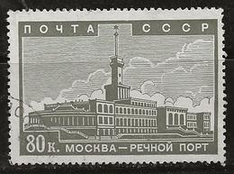 Russie 1939 N° Y&T : 703 Obl. - 1923-1991 URSS