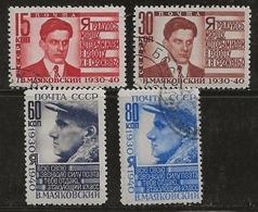 Russie 1940 N° Y&T : 778 à 781 Obl. - 1923-1991 URSS