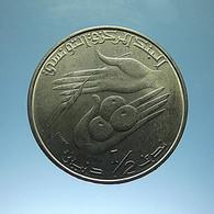 Tunisia 1/2 Dinar 1976 FAO - Tunisia