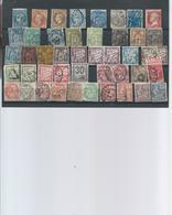 Lot De 40 Timbres France Oblitérés   Voir Scann - Collections