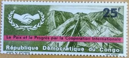 127.CONGO (25f) STAMP MINES IN KATANGA, PEACE & PROGRESS . MNH - Congo - Kinshasa