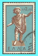 GREECE- GRECE-HELLAS 1959: 2.50drx From Set Used - Grecia