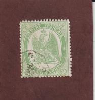 6 De 1868 - Timbes TÉLÉGRAPHE - Oblitéré - 50c. Vert  - EMPIRE FRANÇAIS - 2 Scannes - Telegraaf-en Telefoonzegels
