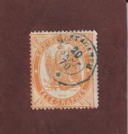 7 De 1868 - Timbes TÉLÉGRAPHE - Oblitéré - 1f. Orange  - EMPIRE FRANÇAIS - 2 Scannes - Telegraaf-en Telefoonzegels
