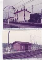 33 / MARCHEPRIME / 2 PHOTO VERITABLE GARE 1984 - Andere Gemeenten