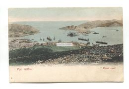 Port Arthur, China - Great Road - Old Postcard - China