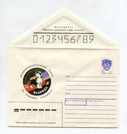 FAUNA COVER USSR 1991 INTERCONTINENTAL RACES ON DOG RUNS HOPE'91 ALASKA-CHUKOTKA #91-5 - 1980-91