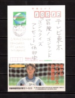 Japan-1993, Card,Football, Soccer, Fussball,calcio, - Football