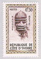 Ivory Coast 171 Used Bete Mask 1960 (BP37120) - Ivory Coast (1960-...)