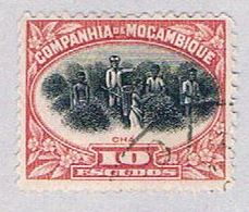 Mozambique Company 160 Used Picking Tea 1925 (BP37234) - Mozambique