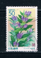 Japan Prefecture Used Single Z346 Flowers CV .50 (JZ066)+ - Japan