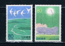 Japan Prefecture Used Set Z368-69 Painting CV 1.50 (JZ083)+ - Japan