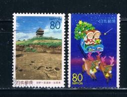 Japan Prefecture Used Set Z373-74 CV 1.50 (Z089)+ - Japan
