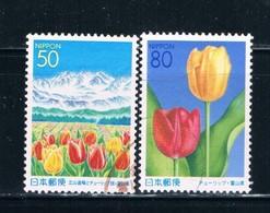 Japan Prefecture Used Set Z403-04 Tulips CV 1.25 (JZ114)+ - Japan