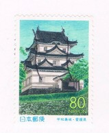 Japan Prefecture Used Z405 Uwajima Castle CV .75 (JZ118) - Japan