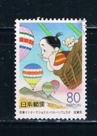 Japan Prefecture Used Z443 Balloon Festival CV .75 (JZ154)+ - Japan