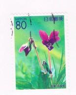 Japan Prefecture Used Z466 Violets CV .75 (JZ177) - Japan
