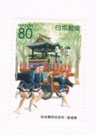 Japan Prefecture Used Z481 Sendai CV .75 (JZ189) - Japan