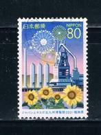 Japan Prefecture Used Z508 Festival CV .75 (JZ211) - Japan