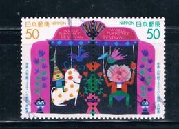 Japan Prefecture Used Pair Z249-50 Puppet Festival CV 1.00 (JZ557)+ - Japan