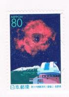 Japan Prefecture Used Z280 Observatory CV .75 (JZ582)+ - Japan