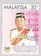 Malaysia 520 Used Yang Agong (BP22922) - Malaysia (1964-...)