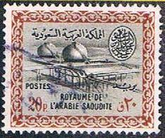 Saudi Arabia 238 Used Gas Oil Plant (BP5625) - Arabie Saoudite
