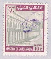 Saudi Arabia 502 Used Mecca Mosque 1968 (BP3167) - Arabie Saoudite