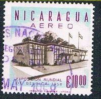 Nicaragua C409 Used Pavillion CV 1.60 (BP1611) - Nicaragua