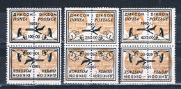 Russia  MNH Blk 4 Pairs Locals 1993 CV 2.99 (MV0325) - Russia & USSR