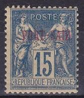 PORT SAÏD     N°9** - Port-Saïd (1899-1931)