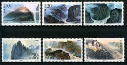 CHINE 1994 N° 3248/3253 ** Neufs MNH Superbes Gorges Du Yangtze Baidicheng Wuxia Temple Qu Yuan - 1949 - ... République Populaire
