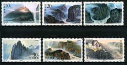 CHINE 1994 N° 3248/3253 ** Neufs MNH Superbes Gorges Du Yangtze Baidicheng Wuxia Temple Qu Yuan - Unused Stamps
