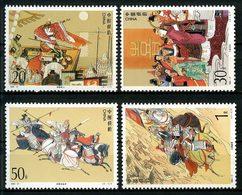CHINE 1994 N° 3254/3257 ** Neufs MNH Superbes Chefs D'oeuvres Littérature Romance Des 3 Royaumes Chevaux Horses - 1949 - ... République Populaire
