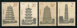 CHINE 1994 N° 3263/3266 ** Neufs MNH Superbes Pagodes Dayan Temples Cien Youguo Kaihua Kaiyan - Unused Stamps