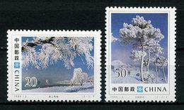 CHINE 1995 N° 3269/3270 ** Neufs MNH Superbes Givre à Guilin Saules Enneigés Rivière Fleurs De Givre Arbres De Jade Tree - 1949 - ... République Populaire