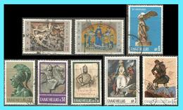 GREECE- GRECE- HELLAS 1968:  The Greek Language II Compl. Set Used - Grecia