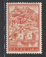 Grecia - 1961 - Nuovo/new MNH - Turismo - Mi N. 763 - Ongebruikt