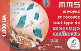 Mauritania - Mattel - MMS - Red - Mauritanië