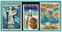 GREECE -GRECE- HELLAS 1969:  Compl. Set Used - Grecia