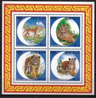 BHOUTAN  Feuillet  N°  1258/61  * * Anneé Lunaire Tigre - Félins